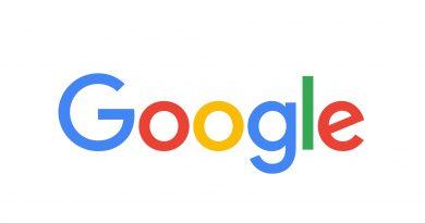 como trabalho no google